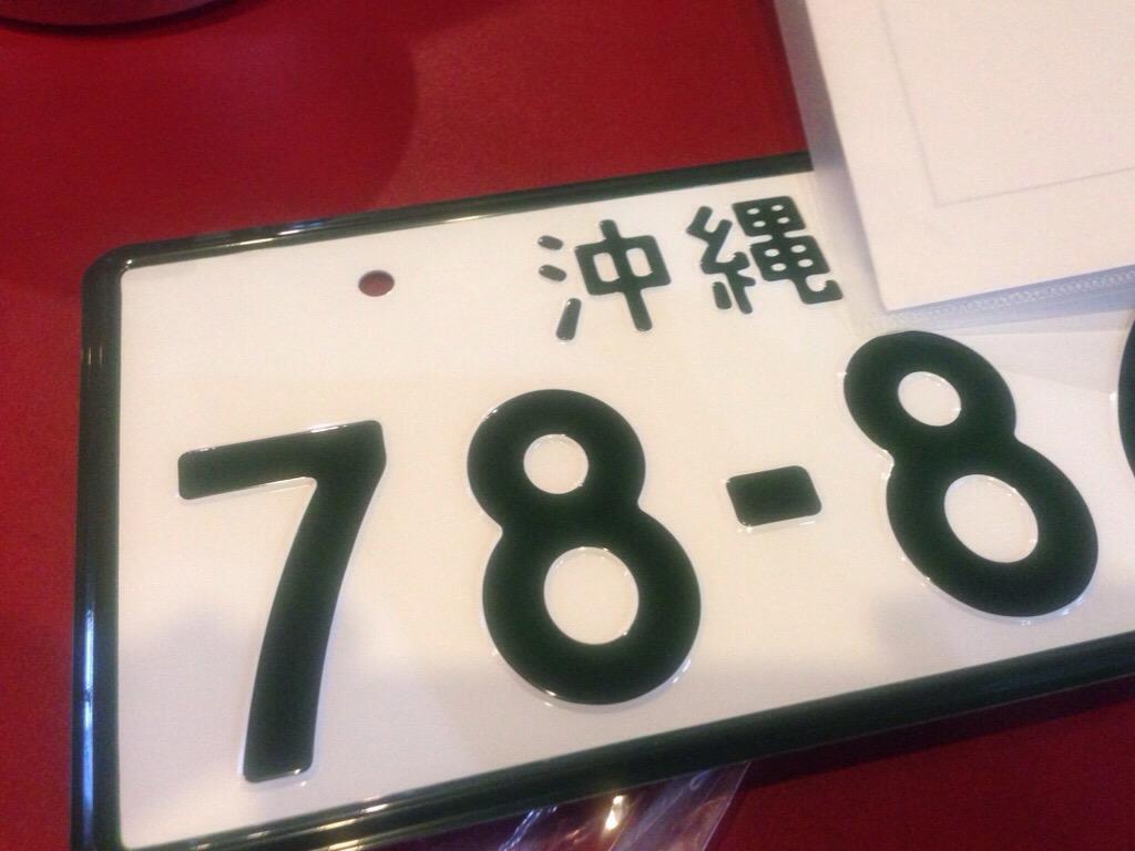 IMG_8908.JPG